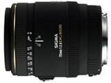MACRO 70mm F2.8 EX DG (ソニー用) 製品画像