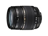 AF 28-300mm F3.5-6.3 XR Di LD Aspherical [IF] MACRO (Model A061) (ミノルタ AF-D) 製品画像