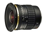 SP AF11-18mm F/4.5-5.6 Di II LD Aspherical [IF] (Model A13) (ニコン AF) 製品画像