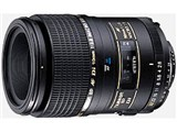 SP AF90mm F/2.8 Di MACRO 1:1 (Model272E) (ソニー用) 製品画像