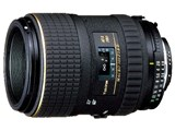 AT-X M100 PRO D 100mm F2.8 (ニコン AF)