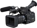 HVR-Z7J 製品画像