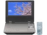 ポータロウ SD-P70DT 製品画像