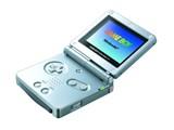 ゲームボーイアドバンスSP 製品画像