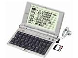 IC DICTIONARY SR-E8000GR 製品画像