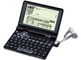 IC DICTIONARY SR-ME7200