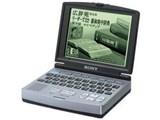DD-S35 製品画像