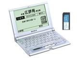 EBR-100MS 製品画像