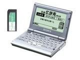 EBR-S1MS 製品画像