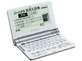 EBR-S7MS 製品画像