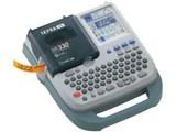 ラベルライター「テプラ」PRO SR330 製品画像