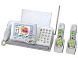 UX-W70KW 製品画像