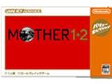 MOTHER 1+2(バリューセレクション)