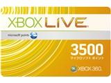 Xbox Live 3500 マイクロソフトポイントカード 製品画像