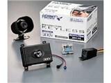 HORNET 300V 製品画像