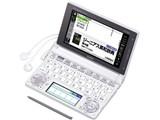 エクスワード XD-D4800 製品画像