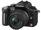 LUMIX DMC-GH2K レンズキット 製品画像
