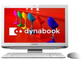 dynabook Qosmio D711 D711/T9B 2011年春モデル 製品画像