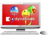 dynabook Qosmio D711 D711/T7C 2011年夏モデル 製品画像