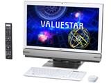 VALUESTAR W VW770/HS6 2012年5月発表モデル 製品画像
