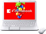 dynabook T552 T552/58G 2012年秋冬モデル