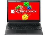 dynabook R732 R732/37H 2013年夏モデル