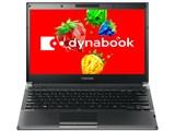 dynabook R732 R732/38H 2013年夏モデル