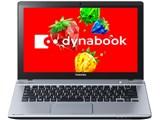 dynabook T642 T642/T8H 2013年夏モデル