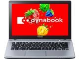 dynabook T642 T642/T6H 2013年夏モデル