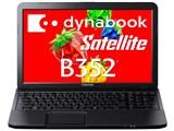 dynabook Satellite B352/W2MH Core i5搭載 価格.com限定モデル 製品画像