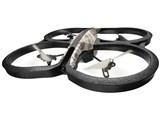 AR.Drone 2.0 Elite Edition 製品画像