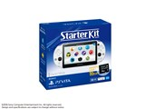 PlayStation Vita (プレイステーション ヴィータ) Starter Kit Wi-Fiモデル (PCH-2000シリーズ) 製品画像