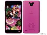 LGエレクトロニクス Disney Mobile DM-02H