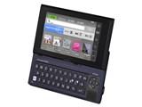 エクスワードライズ XDR-B20 製品画像