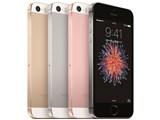 iPhone SE 128GB docomo