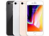 iPhone 8 256GB docomo 製品画像