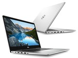 Inspiron 15 7000 プラチナ Core i7 8550U・8GBメモリ・256GB SSD+1TB HDD・GeForce 940MX搭載・Office Personal プレミアム付モデル 製品画像