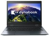 dynabook V62 V62/F 2018年春モデル