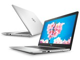 Inspiron 17 5000 プラチナ Core i7 8550U・8GBメモリ・128GB SSD+1TB HDD・Radeon 530搭載・Office Home&Business付 製品画像