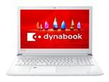 dynabook AZ45/F 15.6型フルHD Core i5 8250U 1TB_SSHD Officeあり 製品画像