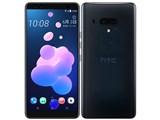 HTC U12+ SIMフリー 製品画像