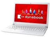 dynabook AZ45/F 15.6型HD Core i3 8130U 1TB_HDD Officeあり 製品画像
