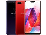 OPPO R15 Pro SIMフリー 製品画像