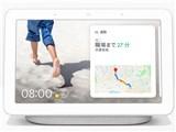 Google Nest Hub 製品画像