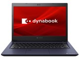 dynabook S3 2019年秋モデル