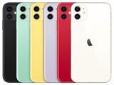 iPhone 11 64GB au