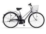 PAS CITY-SP5 PA27CSP5 2020年モデル + 専用充電器 製品画像