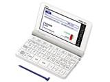 エクスワード XD-SX7300