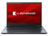 dynabook G8 2020年春モデル