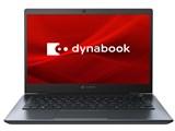 dynabook G6 2020年春モデル
